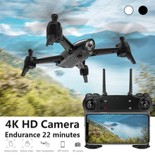 SG106 Mini Camera Drones Remote Control Wifi with Camera Foldable RC Quadcopter Altitude Hold Helicopter Drone Toys for Children