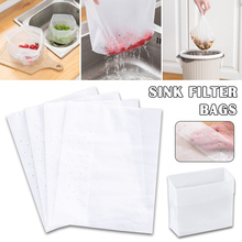 Newly Kitchen Sink Strainer Bag Vertical Trash Bags with Drain Holes Mesh Accessories TE889