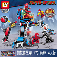 4 in 1 Marvel Spiderman spider man away from home Carnage the spider of the war man Anti Venom avengers building blocks Toys