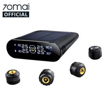 70mai sistema de supervisión de presión de neumáticos Lite coche inteligente TPMS de energía Solar APP Control Sistemas de alarma de seguridad de coche de la presión de los neumáticos de advertencia