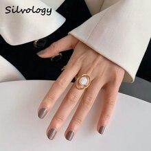 Silvologyไข่มุกน้ำจืดธรรมชาติแหวนOriginal 925 เงินสเตอร์ลิงไขลานไข่มุกแหวนผู้หญิงเครื่องประดับนักออกแบบ