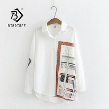 New Arrival Women Vintage Oversized Chiffon Blouse Print Batwing Sleeve White Shirt