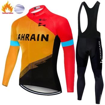 Pro Team Bahréin mclarening-jersey térmico de lana para ciclismo, traje de manga...