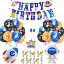 Space balloon theme: astronaut birthday party aluminum film decoration spaceship rocket latex