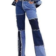 Streetwear Pants Leg-Jeans Denim Trousers Color-Block Patchwork Brown Skinny Blue Vintage