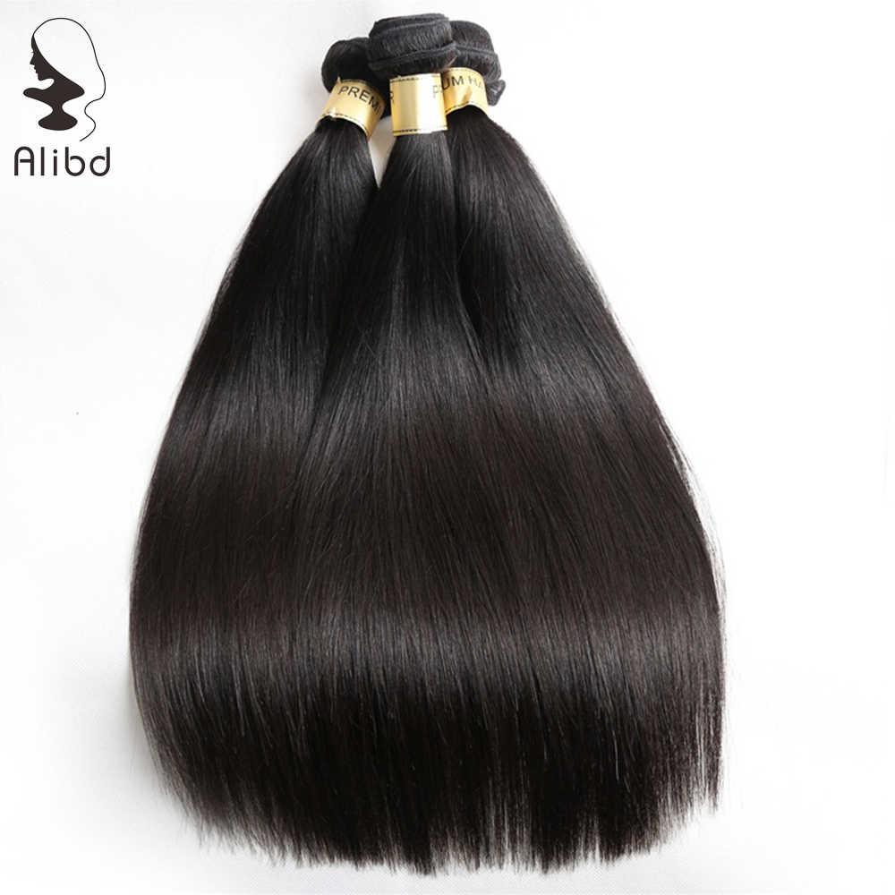 Alibd 10A бразильские девственные пучки прямых волос пучки необработанное выравнивание кутикулы человеческие волосы пакеты естественного цвета