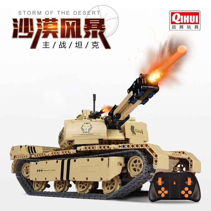 Image 4 - Military Series RC M1A2 Tank 50M Distance Can Rotate Launch Building Block Brick Toys Compatible with LeSET Technic-in Blocks from Toys & Hobbies