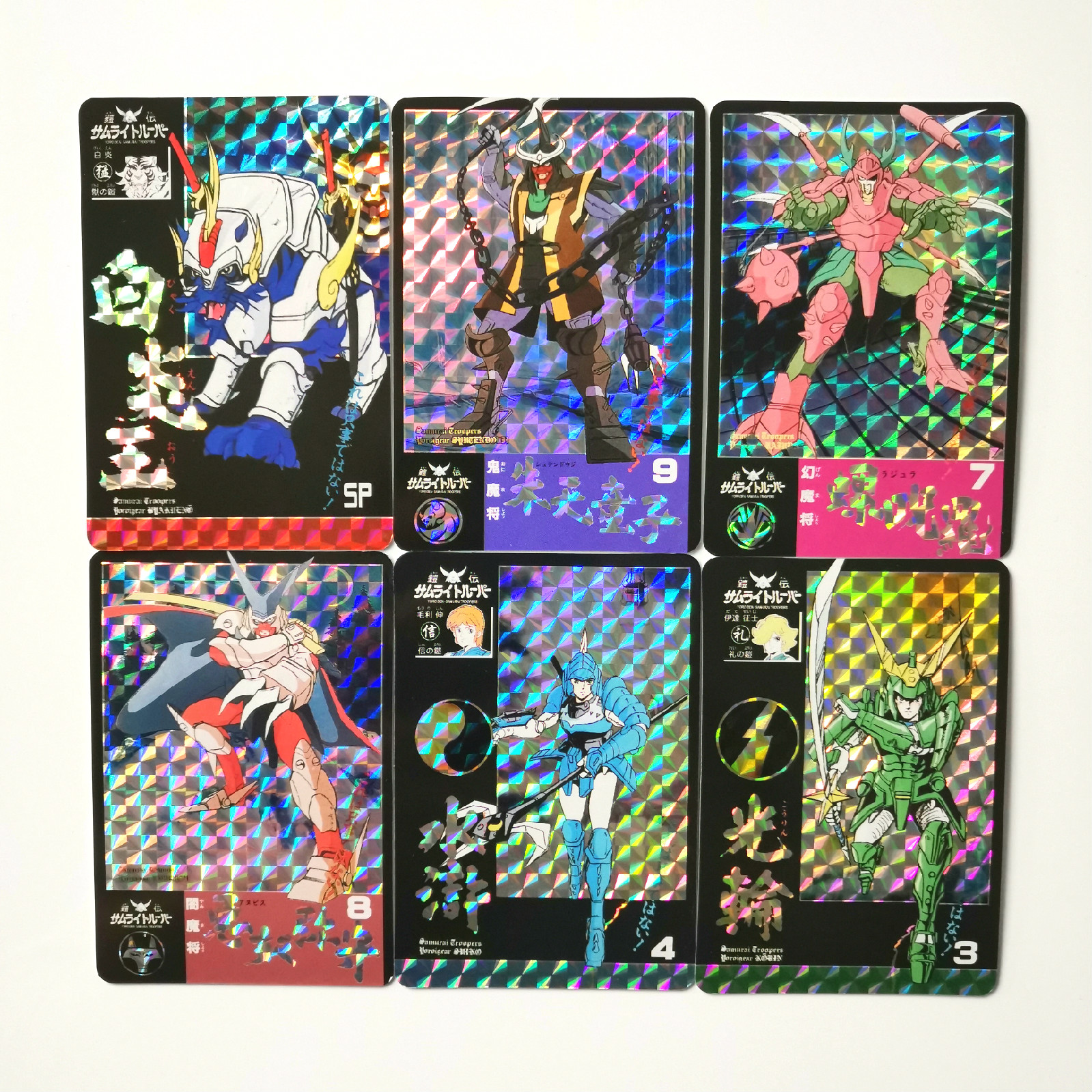 11pcs/set TOYCARD YoroiDen-Samurai Troopers Ronin Warriors Toys Hobbies Hobby Collectibles Game Collection Anime Cards
