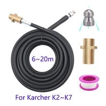 Lavadora de alta pressão 6m 10m 15m 20 medidores 160bar esgoto dreno água limpeza mangueira para karcher k2 k3 k4 k5 k6 k7
