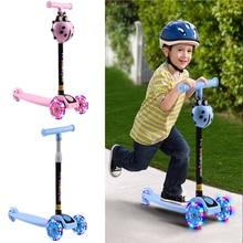 Scooter Led-Wheel Birthday-Gift Kids Children's Tricks 3 for Sport-Toy T-Bar Adjustable