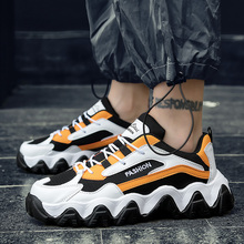 High Quality Comfortable Men Shoes Trend Thick Bottom Camouf
