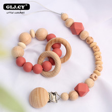 Personalize Name Silicone Bead Beech Clips Pacifier Chain Chewable Silicone Rattle Baby Wooden Teether Holder Chain Baby Toy set