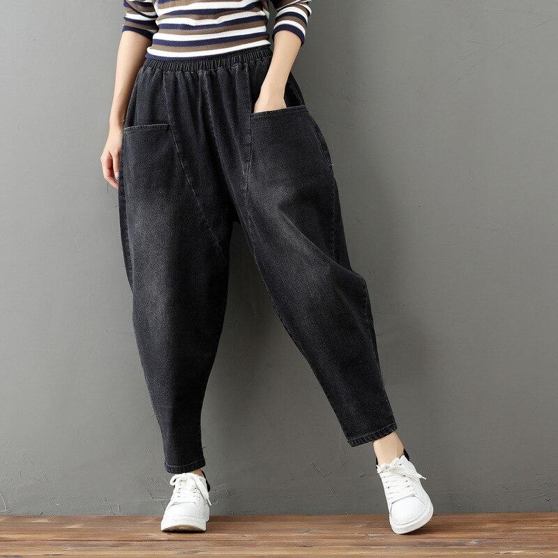 2018 printemps et automne littérature et Art femmes robe rétro délavé lavage jean noir décontracté coupe ample Harem Baggy pantalon