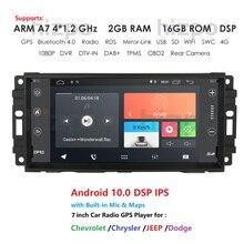 Car Monitor Android 10.0 GPS Player per Wrangler Compass Grand Cherokee Jeep Patriot Liberty Dodge calibre viaggio Chrysler DSP