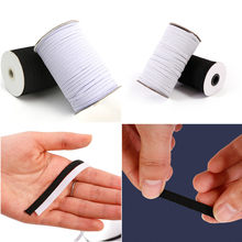 Elastic Band White And Black 5 Yards Long And 3mm Polyester Fiber Elastic Band For Clothing Sewing Accessories(China)