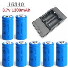1300mah 3.7vリチウムイオン充電式16340電池CR123A led懐中電灯トラベル壁の充電器16340 CR123Aバッテリー