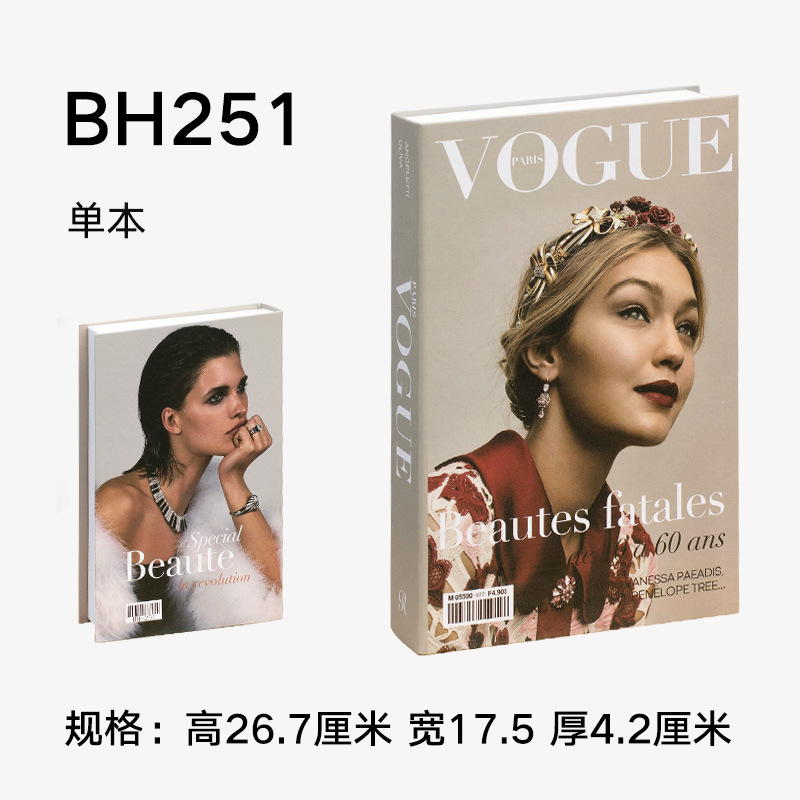 Fake Books Decoration For Home Decorative Books Modern Simulation Fashion Book luxury Home Decor Club Hotel