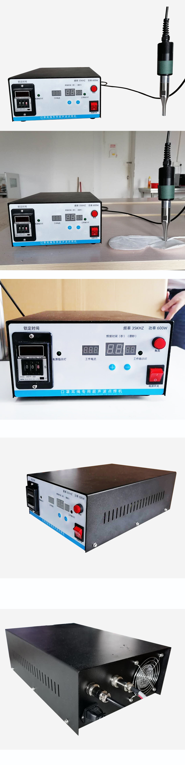 28KHZ Handheld 800W Ultrasonic Plastic Welding Machine for Riveting And Welding 7