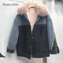 2019 Winter Warm Denim Jacket Coat for Women New Korean BF Wind Thickened Denim Overcoat Female Windbreaker Fur Coat Ladies