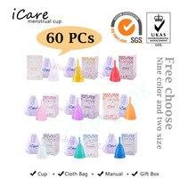 60 pcs נקי סיטונאי לשימוש חוזר רפואי כיתה סיליקון וסת גביע וסת גברת מוצר היגיינה נשי Copo BMC01PK