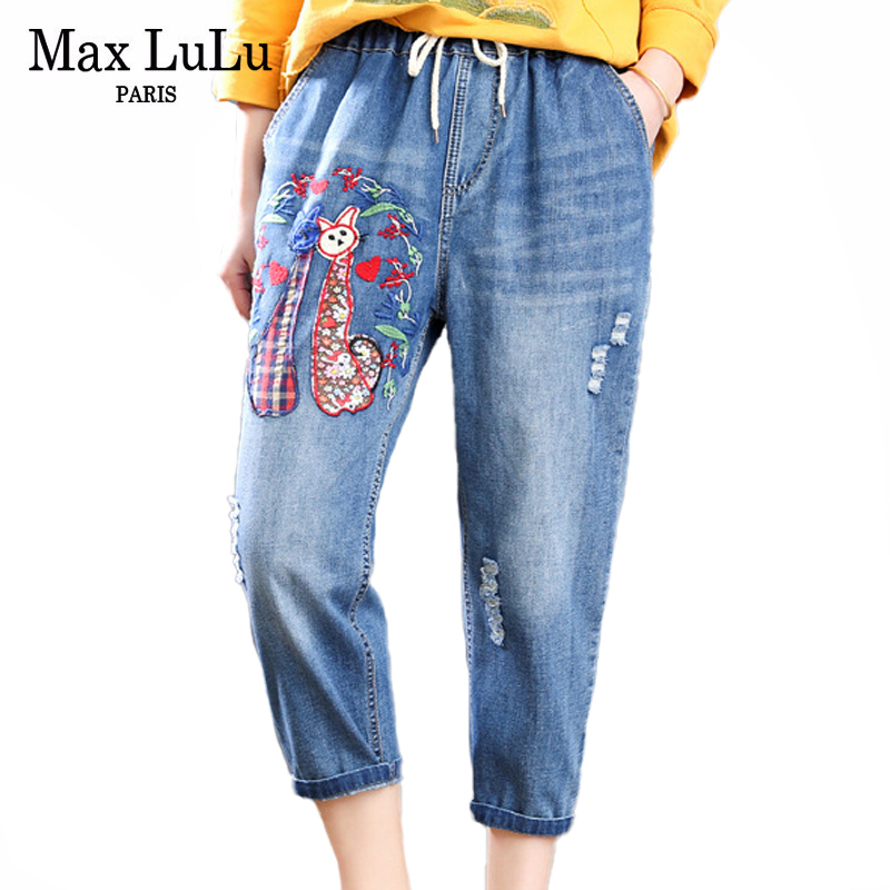 Max LuLu 2020 New Fashion Summer Ladies Vintage Embroidery Jeans Women Casual Elastic Denim Trousers Oversized Loose Harem Pants