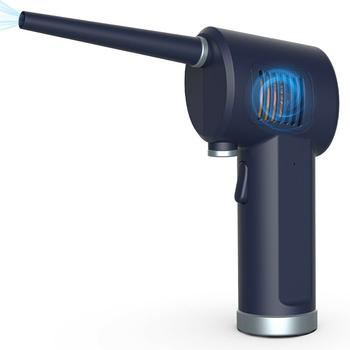Skompresowany odpylacz powietrza nowa generacja powietrza w puszkach elektryczna puszka powietrzna do czyszczenia elektroniki klawiatury komputerowej bezprzewodowa dmuchawa powietrza tanie i dobre opinie ATENGE Usb cleaner CD012 black blue