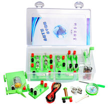 Student Basic Circuit DIY Electricity Magnetism Learning Kit Set Hands-on Ability Physics Aids STEAM Education Game Toys Gift(China)