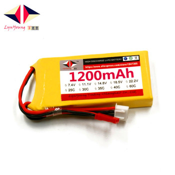 цена на HX Lipo Battery 2S 7.4V 1200mAh 25C 30C 35C 40C 60C For RC Drone  Quadcopter Helicopter Airplane Boat Car