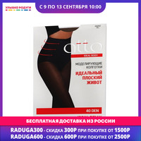 Tights Atto 3116853 Улыбка радуги ulybka radugi r ulybka smile rainbow косметика Underwear Women's Socks & Hosiery Women second skin