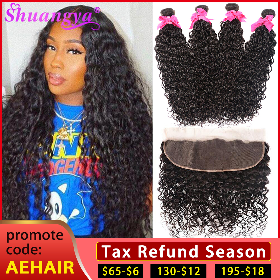Indian Water Wave Bundles With Frontal Remy 13x4 Frontal With Bundles 3/4 Bundles With Frontal Hair Extension Shuangya Hair