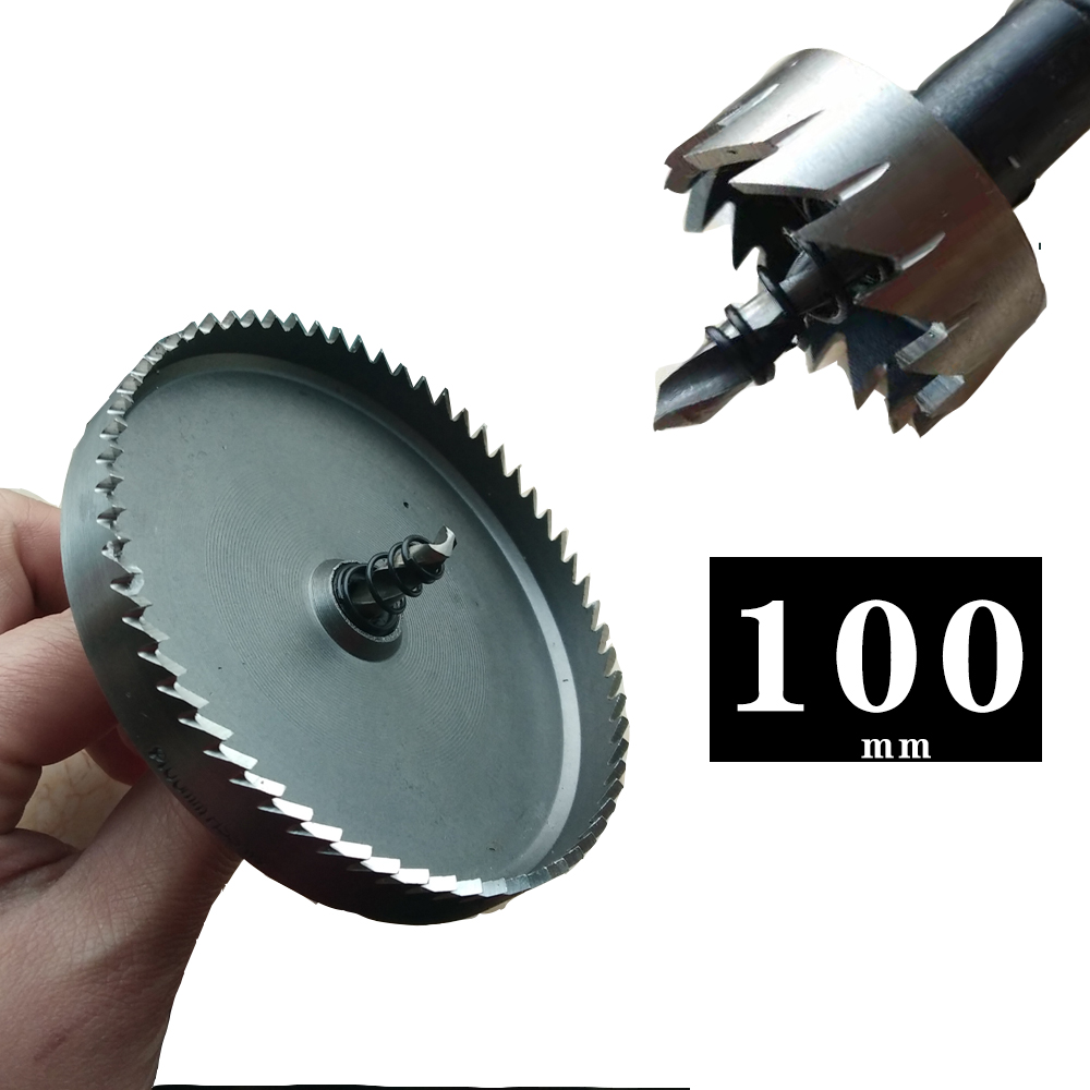 Hige Qualuty 1pc  HSS Drill Bit Hole Saw Metalworking Cutter Stainless Steel Alloy Metal Drilling Tip 15-100mm Drill Bit