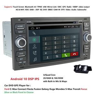 Image 1 - DSP Android 2G 16G 2dinวิทยุรถยนต์GPS DVDสำหรับFord Focus 2 Fiesta Mondeo 4 C max S Max Fusion Transit Kugaมัลติมีเดียนำทาง