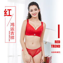 Sexy Seamless Push Up China Red Bra Set Lace Bralette Women Push Up Removable Shoulder Strap Bra Set Wire Free 3/4 Cup Lingerie trendy push up spaghetti strap embroidered lace bra set for women