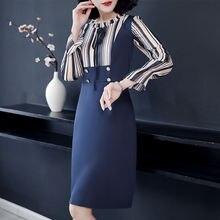 Женское Полосатое платье большого размера 4xl Осеннее повседневное