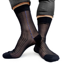 Thin sheer Nylon Silk Socks for Business Men Striped Fetish Sexy See Through Male Dress suit socks Business Wedding Formal Sox men sheer nylon silks socks sexy for leather shoes sexy thin formal socks ankle transparent see through male socks