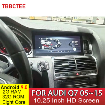 Android 9.0 8 core 2+32G For Audi Q7 2005~2015 MMI RMC Car Multimedia player Stereo Radio GPS Navigation HD Touch Screen for audi q7 4l 2005 2010 mmi android car radio amplifier gps navigation multimedia player wifi bt navi map hd