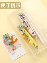 Корректирующая японская лента разных цветов и шириной от 5 мм