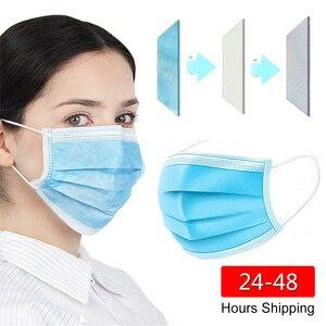 Image 2 - Envio rápido! Máscara de 3 camadas para boca de rosto, 100 peças, não tecido, descartável, anti poeira, máscara de pano soprado para adultos missionfit,