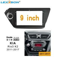 9 дюймов 2din Автомагнитола для Kia Rio3 K2 2011-2017 стерео двойной DIN автомобильный dvd рамка Установка панели приборное крепление установка