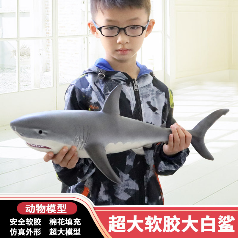 Simulation of marine animal models giant tooth shark large soft rubber filled cotton great white shark model children's toy image