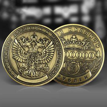 Milion rubli rosyjska brązowa moneta kolekcjonerska światowa metalowa moneta Ornament artystyczny rosyjski milion rubli pamiątkowa moneta tanie i dobre opinie CN (pochodzenie) Nowoczesne Carved Europejska Zwierząt