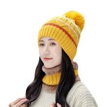 Теплый зимний шарф вязаная шерстяная шапка набор женская плюшевая