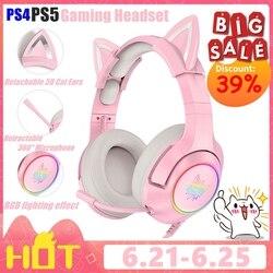2021 Новый розовый игровая гарнитура RGB гарнитуры милые гарнитура для девушек геймера с микрофоном ENC Шум снижение HiFi 7,1 канала проводные науш...