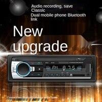 JSD-520 auto sottile Bluetooth MP3 Car Card U disco Radio FM registrazione funzione di copia 2021 nuovo Bluetooth MP3 Music Player