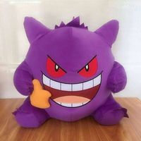 38*38cm Big New Sun & Moon Huge Plush Eevee Ex Gx Mega Doll Toy Gengar Banpresto Ex Gx Mega Doll for Funs
