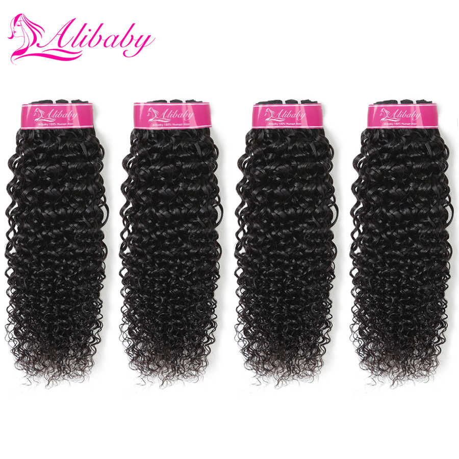 Alibaby Malaysian Curly Hair 4 Pcs/Lot Non Remy 100% Human Hair Weave Non Remy Jerry Curl Human Hair Extensions Natural Color