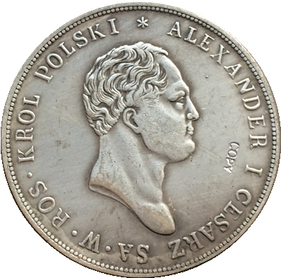 Russian Coins 1 Ruble 1820 Copy 39 Mm