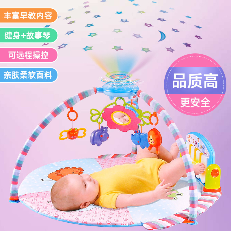 Manufacturers Direct Selling Children Remote Control Projection Infant Fitness Rack Baby Multi-functional Harmonium Toy Music Cr