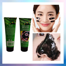 120g Cucumber Black Mask Face Care Nose Acne Blackhead Remover Desalination Skin Pigments Pore Cleanser Mask Black Head Strip(China)