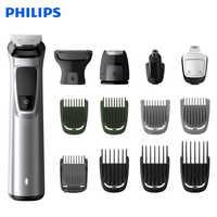 Philips tondeuse cheveux MG7720 rasoir électrique avec batterie Rechargeable Lithium ion rasoir 120min utilisation sans fil/1 h Charge pour hommes